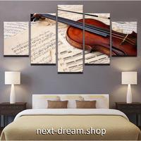 ☆壁掛けアートパネル☆ 20cm枠5点セット バイオリン クラシック 楽譜 音楽 お洒落 インテリア m05415