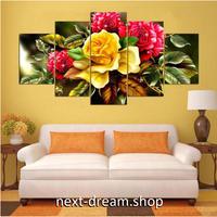 【お洒落な壁掛けアートパネル】 5点セット 美しい赤と黄色の花 ポスター 絵画 ファブリックパネル インテリア m04032