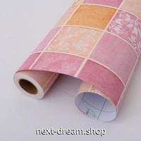 壁紙 60×300cm モザイクタイル 紫 ピンク  チェック DIY リフォーム インテリア 部屋/キッチン/家具にも 防水 PVC h03920