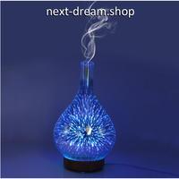 加湿器 空気清浄機 アロマ 壺型 光る 3D LEDライト  乾燥・肌荒れ・風邪・花粉症予防  オフィス インテリア  m01325
