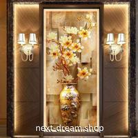 3D 壁紙 玄関用 1ピース 1㎡ モクレン 花瓶 インテリア 装飾 部屋 耐水 防湿 耐衝撃 騒音吸収 h02703