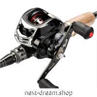 新品 ベイトリール 釣り道具 お洒落 フィッシング  黒×シルバー 19LB 右ハンドル 左ハンドル m01969