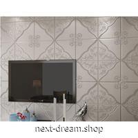 【3D壁紙】 70×70cm 厚さ5ミリ 立体壁画デザイン 銀色 接着剤付 高級クロスステッカー 部屋 リビング ショップ 防水 m04021