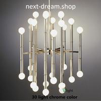 ペンダントライト 照明 LED 30灯 竹形状 シャンデリア ダイニング リビング キッチン 寝室 北欧モダン h01642