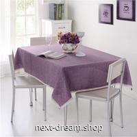 テーブルクロス 130×170cm 4人掛けテーブル用 レースふち 薄い赤紫 お茶会 おしゃれな食卓 汚れや傷みの防止 m04273