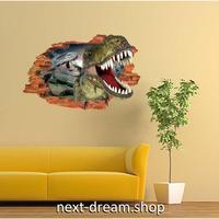 【ウォールステッカー】壁紙 DIY 部屋 寝室 リビング インテリア 50×70cm 3D 壁穴デザイン 恐竜 ダイナソー レンガ m02266