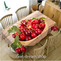 テーブルクロス 140×180cm 4人掛けテーブル用 チェリー さくらんぼ お茶会 おしゃれな食卓 汚れや傷みの防止 m04290