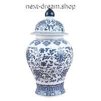 新品送料込  花瓶 壺 磁器 青×白 セラミック 柄模様 アンティーク ヴィンテージ 高級装飾 ホームインテリア 贈り物  m00542