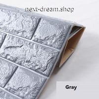 3D壁紙 70×77cm 8PCS レンガ 灰色 グレー DIY リフォーム インテリア 部屋/リビング/家具にも 防水ポリエチレン 防音 h04264