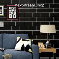 壁紙 60×500cm レンガ タイル ブラック 黒 DIY リフォーム インテリア 部屋/キッチン/家具にも 防水PVC h04132