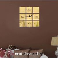 【ウォールステッカー】壁紙 DIY 部屋装飾 寝室 リビング 3D アクリル ギフト 33x33cm 時計 インテリア ローマ数字  m02161