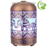 加湿器 超音波式 空気清浄機 LED 7色 象 エスニック  乾燥・肌荒れ・風邪・花粉症予防  オフィス インテリア  m01360