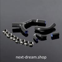 ケーティーエム シリコンラジエーターホース KTM 450 EXC-R EXC-R 530 EXC 2007-2010年 黒 送料込 h01246