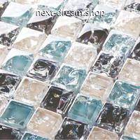 3D壁紙 30×30cm 11枚セット クリスタルガラス 氷 青 茶色 DIY リフォーム インテリア 部屋/浴室/トイレにも h04519
