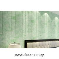 【3D壁紙】 70×70cm 厚さ5ミリ 10枚パック しっかりとした木の板デザイン 斑ら 黄緑 接着剤付 高級クロスステッカー 部屋 m03995