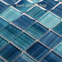 3D壁紙 30×30cm 11枚セット クリスタルガラス 青ストライプ DIY リフォーム インテリア 部屋/浴室/トイレにも h04449