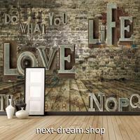3D 壁紙 1ピース 1㎡ レンガ ロゴ LOVE LIFE DIY リフォーム インテリア 部屋 寝室 防湿 防音 h03166