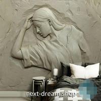 3D 壁紙 1ピース 1㎡ 立体アート 彫刻 灰色 インテリア 部屋 寝室 リビング 防湿 防音 h03017