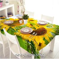 テーブルクロス 135×180cm 4人掛けテーブル用 向日葵 花柄 お茶会 おしゃれな食卓 汚れや傷みの防止 m04327