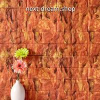 3D壁紙 70×77cm 8PCS レンガ 赤 オレンジレッド DIY リフォーム インテリア 部屋/リビング/家具にも 防水ポリエチレン 防音 h04282