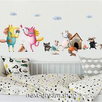【ウォールステッカー】壁紙 DIY 部屋 装飾 寝室 リビング インテリア 50×70cm イラスト 動物 アニマル キッズルーム m02244