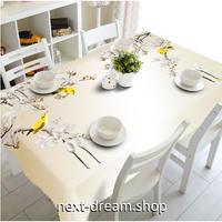 テーブルクロス 140×180cm 4人掛けテーブル用 ホワイト フラワー 防水 おしゃれな食卓 汚れや傷みの防止 m04249