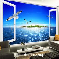 3D 壁紙 1ピース 1㎡ 自然風景 窓からの景色 海 島 カモメ インテリア 装飾 寝室 リビング h02172