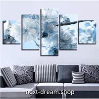 【お洒落な壁掛けアートパネル】 5点セット 薄い青の花 フラワーフォト 絵画 ファブリックパネル インテリア m04071