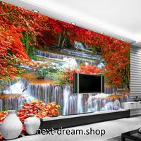 3D 壁紙 1ピース 1㎡ 自然風景 山中の滝 紅葉 赤い葉 インテリア 装飾 寝室 リビング h02221