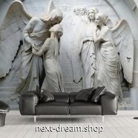 3D 壁紙 1ピース 1㎡ 立体アート 天使像の彫刻 ヨーロッパ インテリア 部屋 寝室 リビング 防湿 防音 h03021