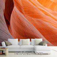 3D 壁紙 1ピース 1㎡ 自然風景 岩場 グランドキャニオン インテリア 装飾 寝室 リビング 耐水 防カビ h02437