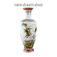 新品送料込  花瓶 セラミック ヴィンテージ アンティーク 高級装飾 ホームインテリア 贈り物  m00527