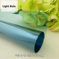カラーウィンドウフィルム / ガラスステッカー 50×152cm ライトブルー 紫外線 / UV / 日射ブロック パーティデコレーション m03068