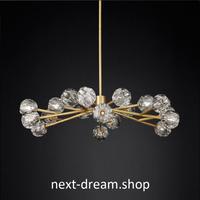 ペンダントライト 照明 LED クリスタル×18 シャンデリア ダイニング リビング キッチン 部屋 寝室 北欧デザイン h01492