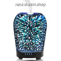 アロマ加湿器 超音波式 空気清浄機 卓上 おしゃれ LEDライト 7色に光る  乾燥・肌荒れ・風邪・花粉症予防  インテリア    m01258