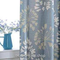 ☆ドレープカーテン☆ 花柄 青&白 W100cmxH250cm 高さ調節可能 フックタイプ 2枚セット ホテル m05767