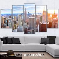 【お洒落な壁掛けアートパネル】 5点セット ニューヨーク シティ風景 NYC 街 海外 ファブリックパネル インテリア m04851