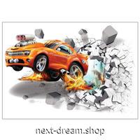 【ウォールステッカー】壁紙 DIY 部屋装飾 寝室 リビング インテリア 50×70cm 車 スポーツカー オレンジ 3D m02180