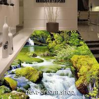 3D 壁紙 1ピース 1㎡ 床用 自然風景 川 緑 滝 和 DIY リフォーム インテリア 部屋 寝室 防湿 防音 h03568