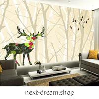 【カスタム3D壁紙】 1ピース 1m2 鹿の森 アート ホテル キャンバス地 レストラン クロス張替 店 m05284