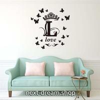 【ウォールステッカー】壁紙 DIY 部屋 シール 寝室 リビング インテリア 36×57cm シルエット ロゴ LOVE m02291