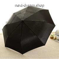 傘 折りたたみ傘 日傘 雨傘 パイソン柄  高品質 おしゃれ ファッション   新品送料込 m00273