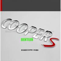 ミニクーパー ステッカー Cooper S リア トランク エンブレム MINI R60 R56 F55 F56 h00424