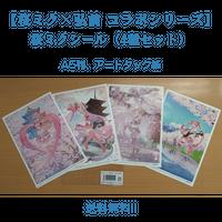 【桜ミク×弘前 コラボシリーズ】桜ミクシール(4種セット)