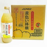 【青森県産りんご果汁100%ジュース】黄色い林檎《黄色品種ブレンド》1リットル 6本入り[密閉搾り]〈JAアオレン〉