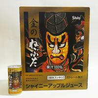 【青森県産りんご果汁100%ジュース】金のねぶた 30缶入り〈シャイニー〉