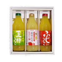【青森県産りんご果汁100%ジュース】1リットルビン 3種セット(青森のおもてなしふじ・青森のおもてなし王林・希望の雫)〈シャイニー〉〈JAアオレン〉