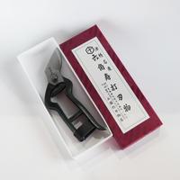 【津軽の打刃物】りんご剪定鋏 曲型 黒(小)〈三國打刃物店〉