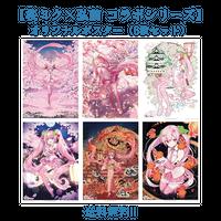【桜ミク×弘前 コラボシリーズ】オリジナルポスター(6枚セット)