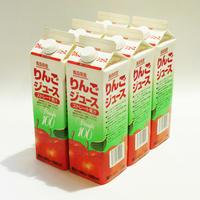【青森県産りんご果汁100%ジュース】 青森県産りんごジュース ストレート果汁 1リットル 6本入り〈ゴールドパック〉